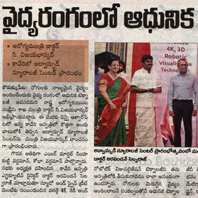Advanced Neuro Surgery unit launched at Kauvery Hospital - Sakshi News