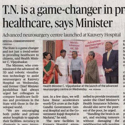 Tamil Nadu is a game changer in providing healthcare, says Health Minister - The Hindu News