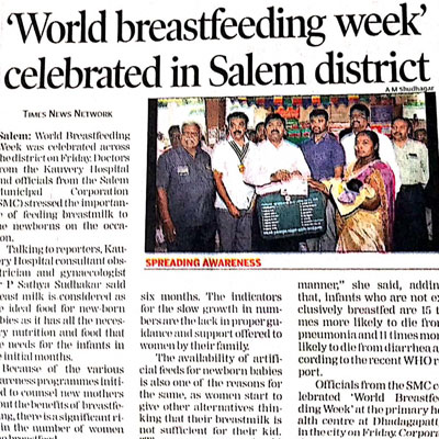 'World breastfeeding week' celebrated in Salem district - The Times of India News