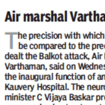 Air MarshalVarthaman comments on docs - The Times of India News