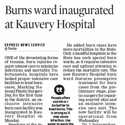 Burns ward inaugurated at Kauvery Hospital - The New Indian Express News