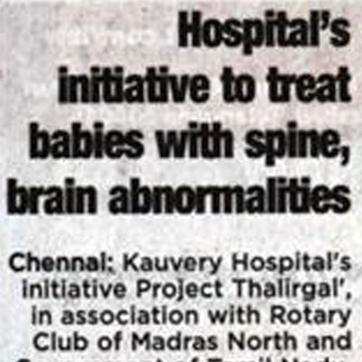 Hospital's intitive to treat babies with spine, brain abnormalities - Deccan Chronicle News