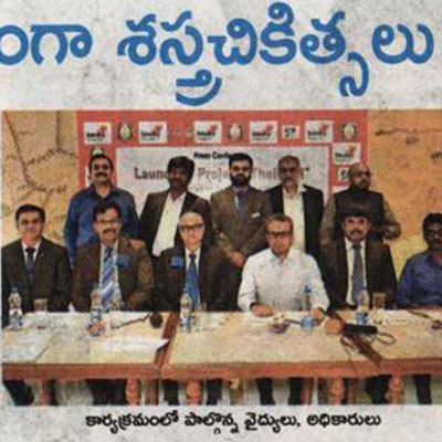 Kauvery launches project thalirgal to provide free surgeries - Eenadu News
