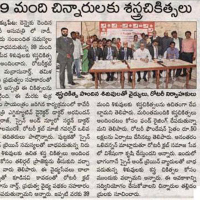 Kauvery launches project thalirgal to provide free surgeries - Sakshi News