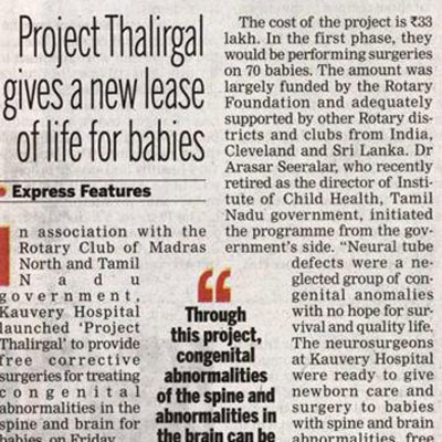 Project Thalirgal gives a new lease of life for babies - The New Indian Express News