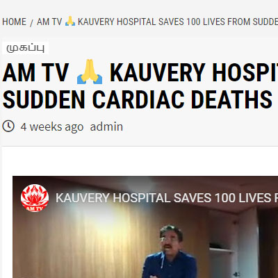 Launch of the Sudden Cardiac Death Prevention Program  -  AM TV Asia