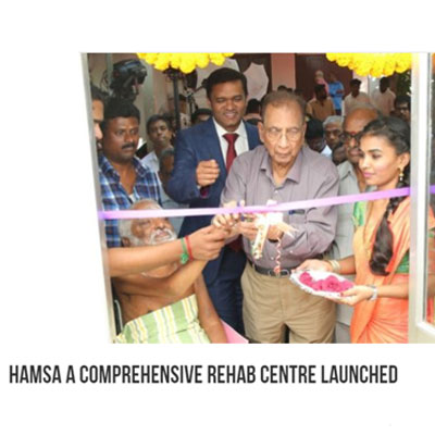 Launch of HAMSA - Express News