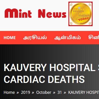 Launch of the Sudden Cardiac Death Prevention Program  -  Mint News