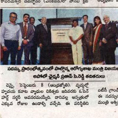 Health Minister inaugurates India Valves conference on TAVR treatment - Andhra Jyothi News