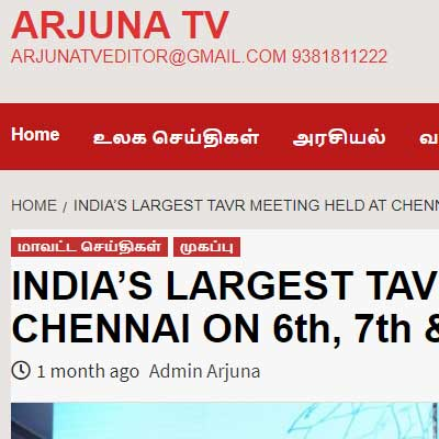 India's largest TAVR meeting held at Chennai ON 6th, 7th & 8th September Today- Arjuna TV