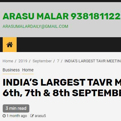 India's largest TAVR meeting held at Chennai on 6th, 7th & 8th September 2019 - Arasu Malar