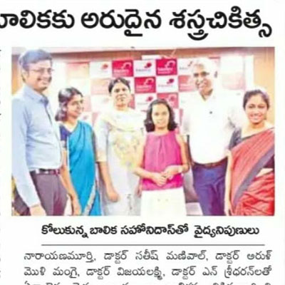 Curing a Child with Pyomyositis to make her dance once again - Andhra Jyothi News