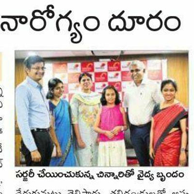 Curing a Child with Pyomyositis to make her dance once again - Sakshi News