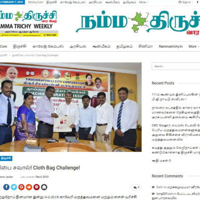 Cloth bag challenge - namma trychy weekly