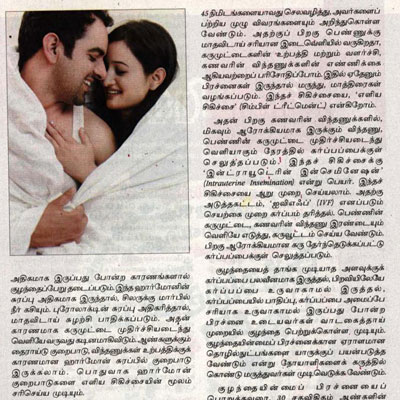 Dr. Karpagambal Sairam for a story on fertility - page 7