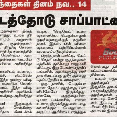 Focus on your childs diet along with education - Dinamalar