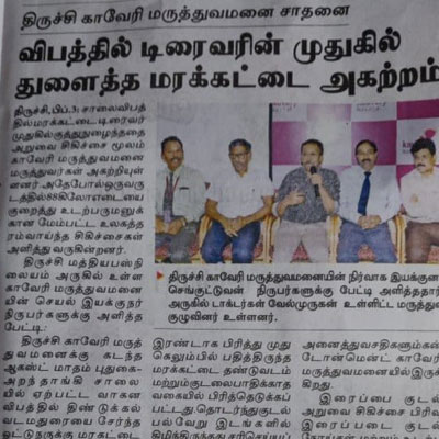 Press Meet - Dinakaran