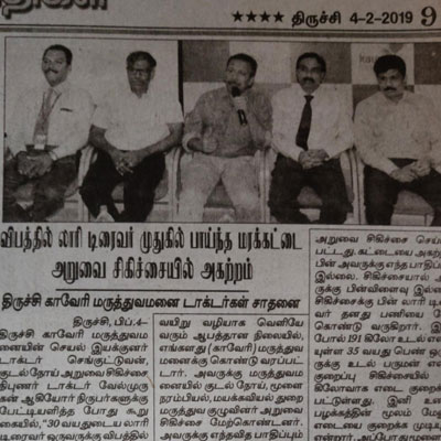 Press Meet - Dina Thanthi