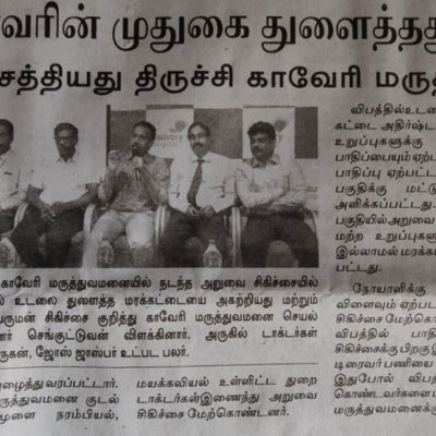 Press Meet - Dinamalar