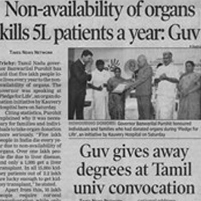 Non availability of organs kills 5L patients a year says Governor - Times of India