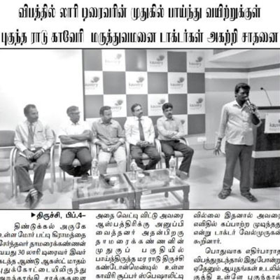 press meet - muthanmai seithigal
